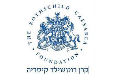 קרן רוטשילד-קיסריה