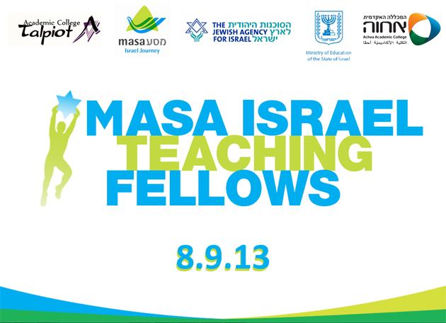 Masa Israel Teaching Fellows 08.09.2013