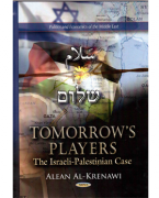 Tomorrow's Players: The Israeli Palestinian Case