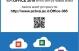 Office 365 חינם לסטודנטים ומרצים!