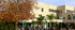 המכללה האקדמית אחוה
