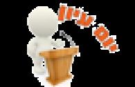 הבחירות לכנסת ה-20 והמיעוט הערבי בישראל, יום עיון במכללה האקדמית אחוה 09/03/2015